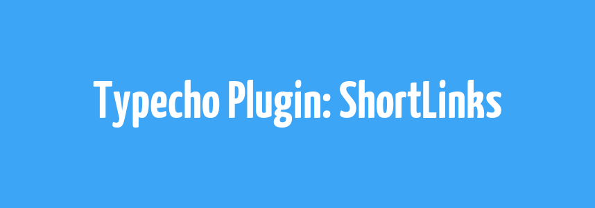 Typecho 外链转换成内链插件:ShortLinks